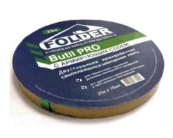 Folder Butil PRO - двусторонняя армированная бутилкаучуковая лента