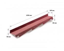 Примыкание боковое правое L=1250 мм Metrotile